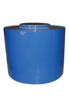 Бочка для жидкостей 300 литров  РР-300